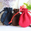 drawstring small gift bag suede jewelry pouch