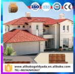 2015 sand coated steel tiles/stone metal roofing with stone coated steel roof tile/low Roman stone coated metal roofing pricing