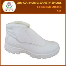 food industry used white micro fiber safety shoes
