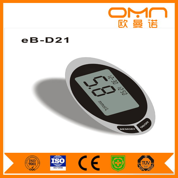 blood glocose monitoring system/blood glucose measurement equipment glucose meter no strips