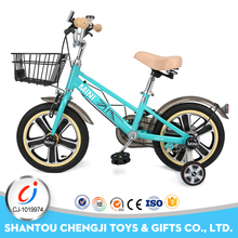 High quality alloyed lovely blue mini road bike for kids with 4 wheels