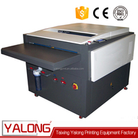 film thermal ctp plates processor for printing