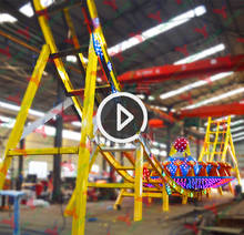 Funfair Amusement Park Extreme Games Flying Ufo Rides For Sale