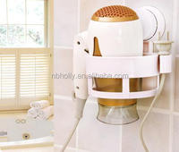Hotel Bathroom Wall Mounted Suction Cups Hair Dryer Holder