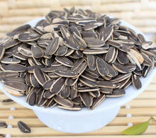 best market sunflower seed price
