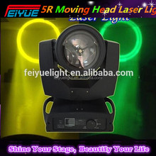 professional stage Lighting 5R beam 300w moving head