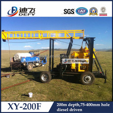 China Gold Supplier XY-200F Track Mounted water drilling rigs for sale