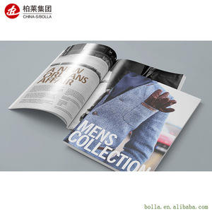 Printing Cheap Booklet/Brochure, High Quality Magazine/Catalog Printing