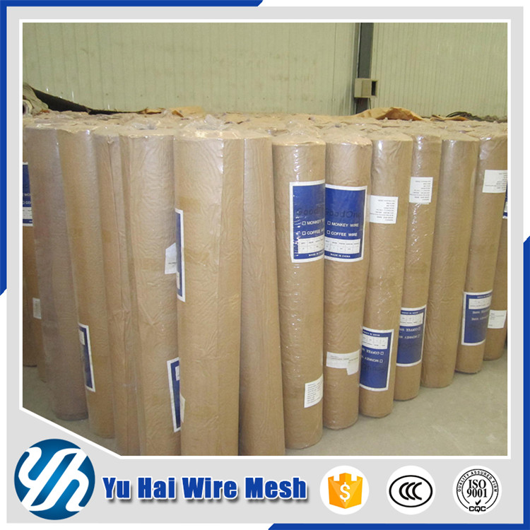 concrete square wire mesh fence rolls