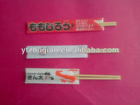 Cheapest factory direct round bamboo chopstick your own logo