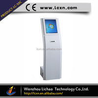 Automatic Bank Wireless Mini Ticket Vending