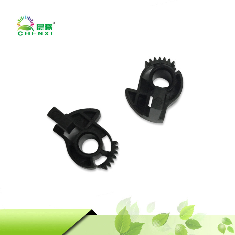 printer plastic gear tn360 tn2110 tn2115 for brother Brother HL 2140/2150/2170/7840 reset gear lever