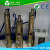 /product-detail/high-quality-dc-submersible-solar-pump-for-deep-well-price-solar-water-pump-for-agriculture-60682466204.html