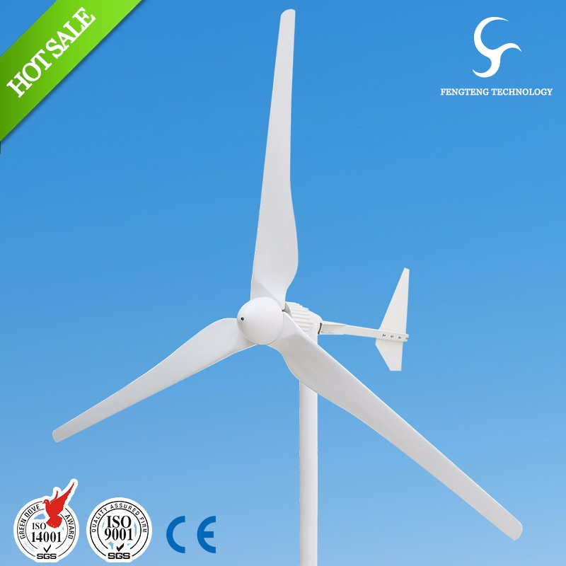 3 blades best quality wind up motor with CE 1000W 24V 48V