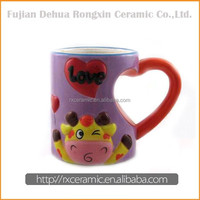 2015 Hand-Pinted Animal Heart Shaped Ceramic Mug - Giraffe