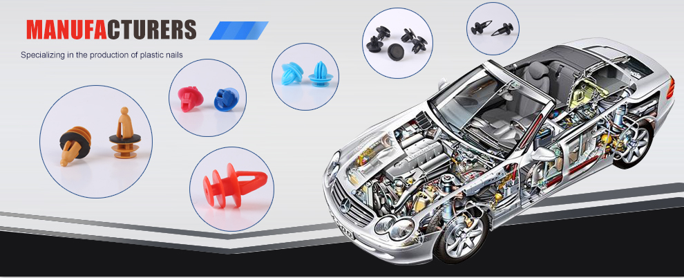 Very excellent quality automotive fasteners / universal car plastic clips