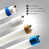 led tube8 2013 new led red tube animals tube with cheap price