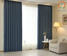 Best quality OEM blackout tab top blackout curtains