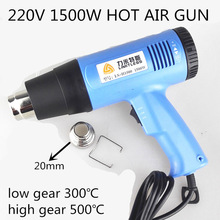 1500W 220V two gears EU PLUG adjustable temperature hot air gun heater sludge softening Heat shrinkable film electric heat gun