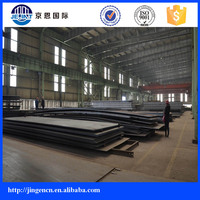 S275JR for construction building carbon alloy steel plate