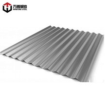 China manufacturer Construction materials metal shingle tata roofing sheets wave tile