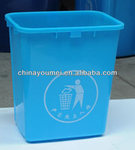 storage office&indoor plastic container