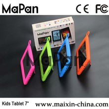 MaPan MX710KID 8GB Wifi kids tablet in Tablet PC Support external TF card, maximum capacity of 64GB
