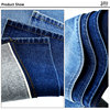 Anti-pilling Enviroment Protect pocket fabric for jeans