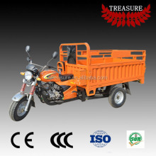 cargo motorcycle sidecar/pulsar 150 spare parts/motorcycle sidecar for sale