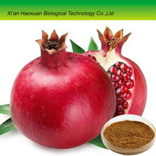 Dried pomegranate seeds extract powder