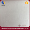 White Relief Decoration Film