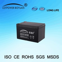 small 12 volt battery for sale solar gel battery 12v 12ah