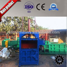 full automatic baler for waste paper