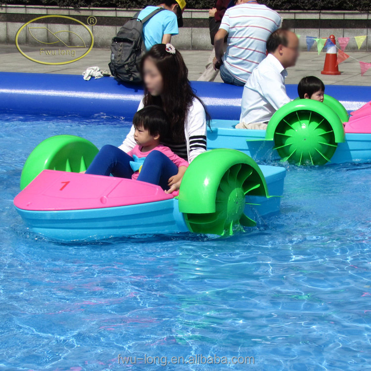Kids Plastic Handle Aqua Paddle Boats aluminum paddle boat for sale