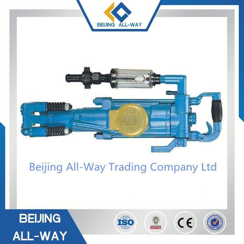 Alibaba Factory Direct Sales Air-Leg Pneumatic Drills Yt28a Top Quality