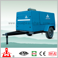 Kaishan LGCY-9/14 portable diesel rotary screw air compressor