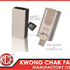 KCF 165 Promotional Gifts Metal Plastic