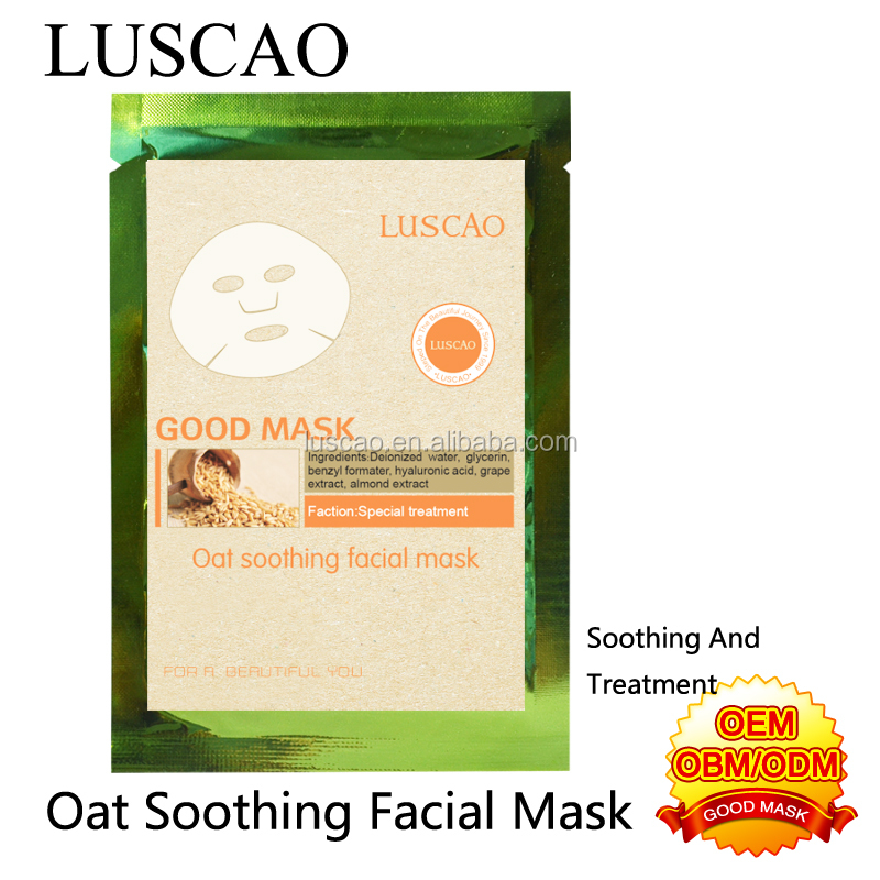 oat instant whitening soothing facial mask skin treatment mask for all skin