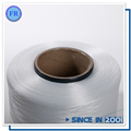 Free sample 420d elastic spandex yarn for embroidery
