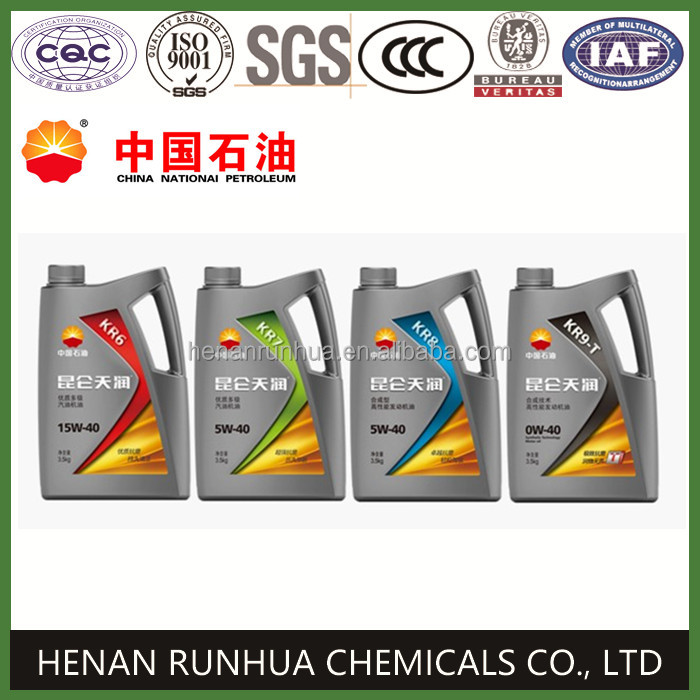 Hot sale Kunlun 4kg/160kg/170kg petrol motor engine oil importers in africa
