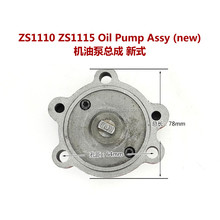 Diesel Engine Spare Parts fuel injection single cylinder oil pump ZS1110 ZS1115 spare parts