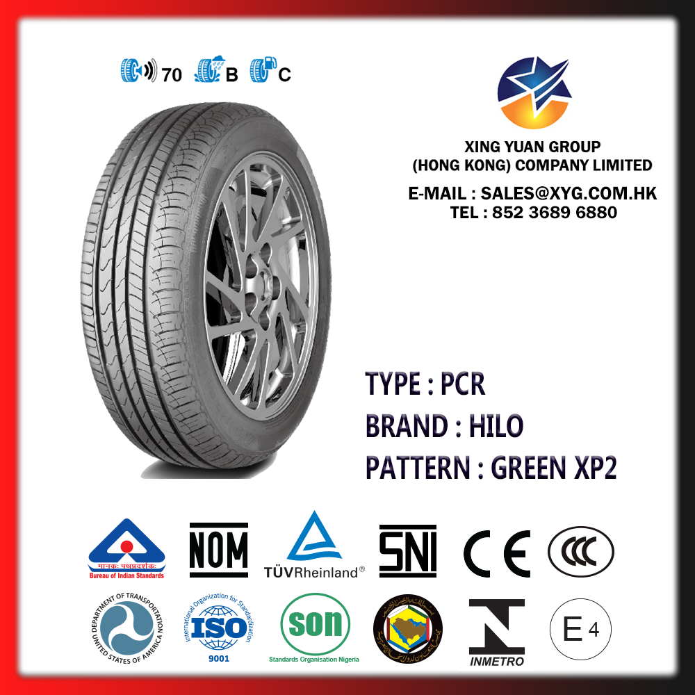 Factory Price Hilo all season passenger car tire