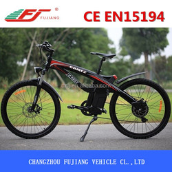 2015 good quality electric mountain bike,used mountain bike in japan