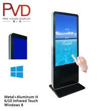 "46"" Floor standing Indoor HD LCD all in one pc Kiosk"