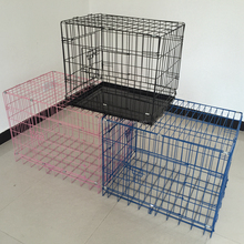China supplier pet accessories,dog cage wholesale,pet crate