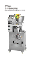 DS100L Automatic Liquid Packing device ,sauce/juice/shampoo packing device