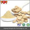 Chinese Licorice Root Extract liquorice Extract,herbal medicine extract