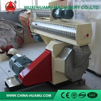 Welcome Wholesales high grade biomass wood pellet machines for sale