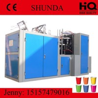 Horizontal Paper Coffee Cup Making Machine , Small 16OZ Paper Cup Making Plant