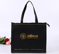 High Quality Non Woven Bag with Zipper